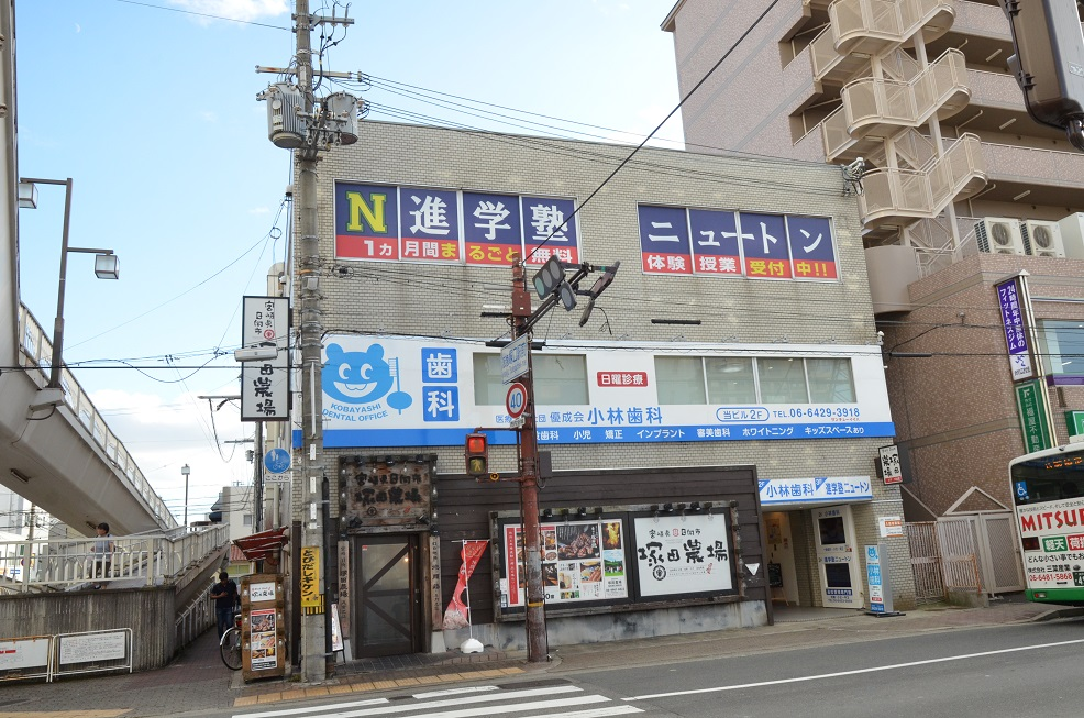 【編】ニュートン掲載用 (2)