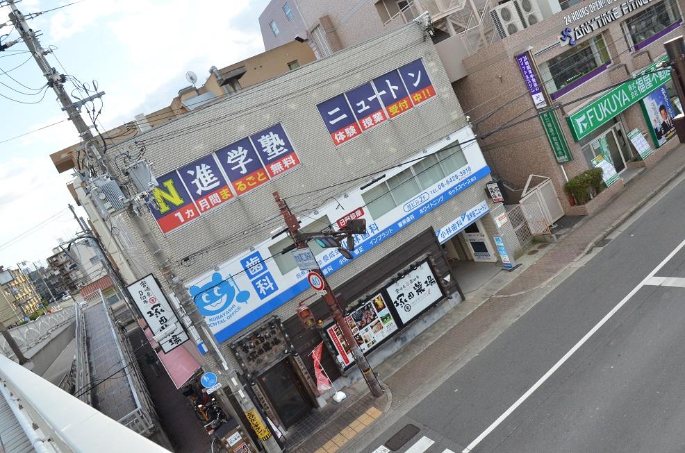 【編】ニュートン掲載用 (4)